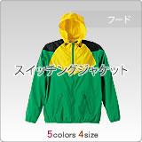 7040-01 ナイロンデタッチャブルフルジップパーカ(withフリース)
